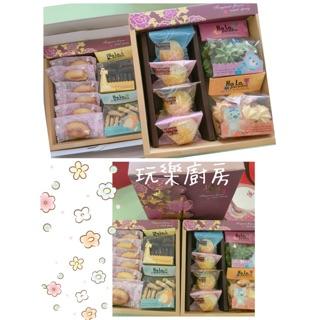 中秋禮盒雙層包裝