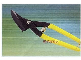 黑手專賣店 台灣製 黑手牌 新型刃口附齒 浪板專用 鐵皮剪刀 鐵皮剪 直線剪