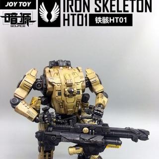 JOYTOY暗源三代機甲模型 鐵骸HT01 軍事機器人機甲可動 泰坦降臨 變形金剛 酸雨戰爭