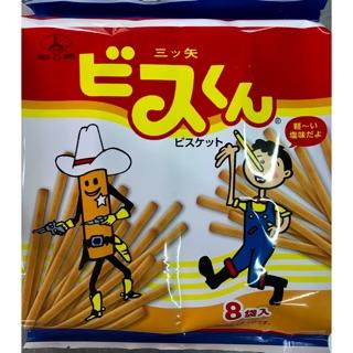 日本三矢棒棒餅(8袋入)
