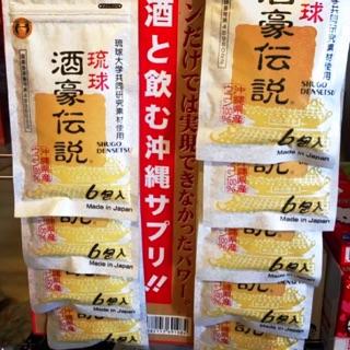 沖繩必買‼️酒豪傳說‼️預購中