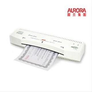 [墨水小舖]全新AURORA 震旦 A4專業型護貝機-白色/橘色 ( LM4232H )( LM4231H ) 白色現貨