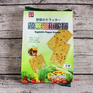 味覺百撰_蔬菜胡椒脆餅(全素)440g