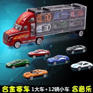 迪邦兒童模型貨櫃車仿真金屬小汽車玩具車12只合金車男孩玩具禮物