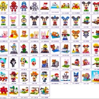 《GLOBIE》 鑽石積木迷你小積木非河田Kawada Nano Block Lego 迪士尼變形金剛熊大拉拉熊海賊王