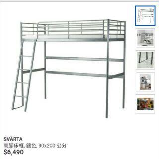 二手 ikea 單人高腳床 高層床 高架床 含床墊