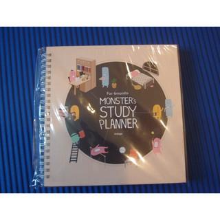 韓國怪獸讀書計畫本monster study planner (全新)