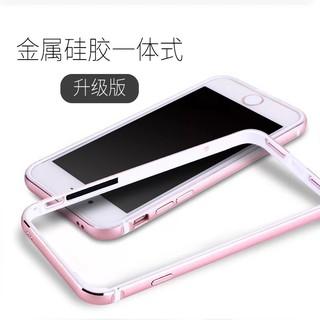 iphone6s手機殼6紅色蘋果7plus金屬硅膠邊框X超薄防摔保護套8黑5s