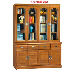 便宜家具特賣~~降價優惠 ~書房系列~KH234-1 正樟木書櫃系列 (大台北地區含安裝)