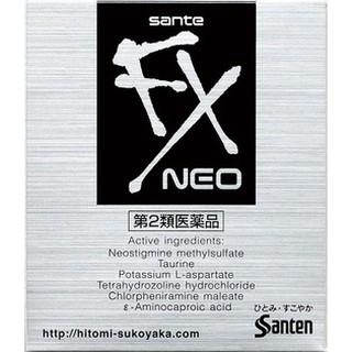 (預購)日本代購 SANTE 参天 FX NEO