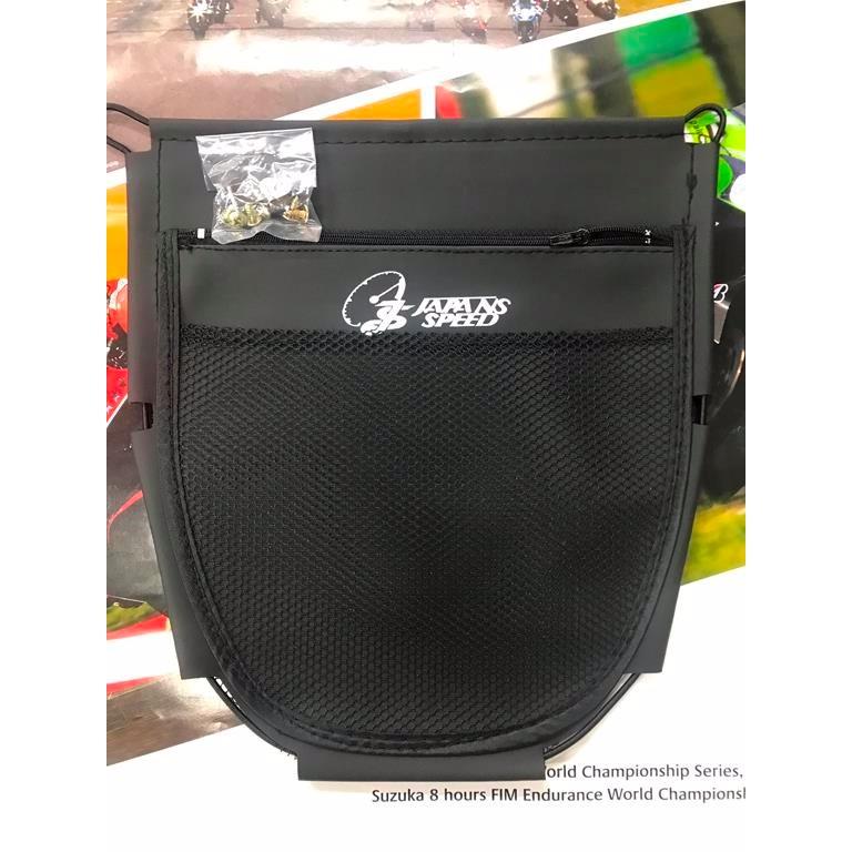EQ摩托物流 JS POP 置物袋 車廂袋 置物箱內袋 置物廂內袋 P3 FORCE GOGORO GGR 2