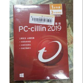 [龍大百貨]PC-cillin 2019 PCCILLIN2019 三年一機 防毒版 全新未拆封。