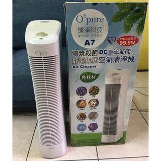 [臻淨Opure]A7 電漿殺菌靜電集塵 DC直流節能空氣清淨機