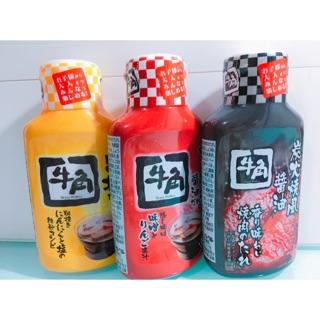 日本牛角燒肉醬(烤肉醬)現貨