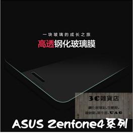 ASUS ZC600 ZB570 ZB555 ZB602 ZA550 ZB633 2.5D 鋼化玻璃保護貼