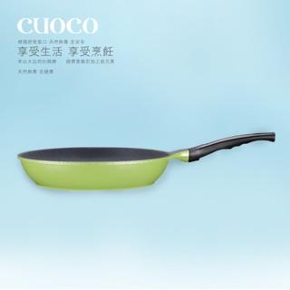 韓國 CUOCO 時尚鈦石 28cm 牛排鍋