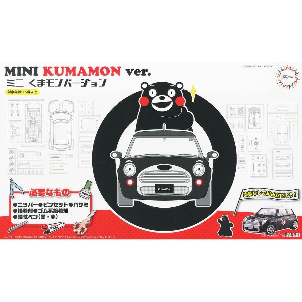 萬年東海 富士美 熊本熊組裝系列 #009 熊本熊 MINI