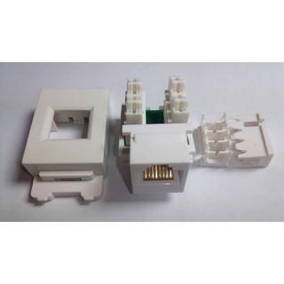 卡式面板轉換匣+ CAT.5E 網路插座(8P8C)整組 可配合歐風面板使用 電腦 資訊插座 壁插 RJ45 網路線插座