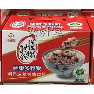 【安妍堂】南僑 膳纖熟飯 健康多穀飯 200公克X10入裝