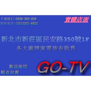 [GO-TV] HERAN禾聯 65型 電視 (HD-654KS1) 台北地區免費運送+基本安裝