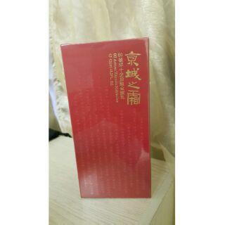 全新京城之霜牛爾/十項頂級全能乳液