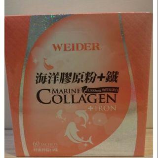 好市多 COSTCO 代購分售 威德 weider 海洋膠原粉+鐵 膠原蛋白