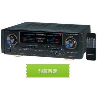 韻豪音響 【AudioKing PRO-3500】專業擴大機.卡拉OK擴大機