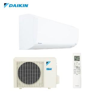 DAIKIN 大金  9-11坪 橫綱系列 變頻冷暖 一對一分離式冷氣   RXM50NVLT / FTXM50NVLT