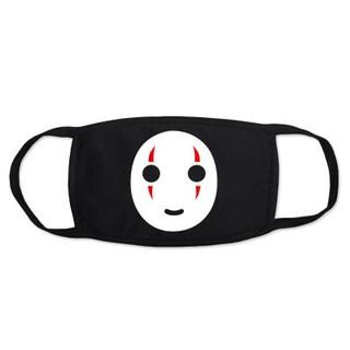 宮崎駿動漫 無臉男口罩 動漫周邊 純色口罩