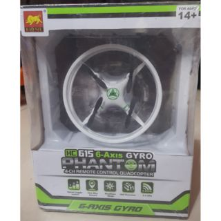 轉賣--HC615  6-Axis GYRO