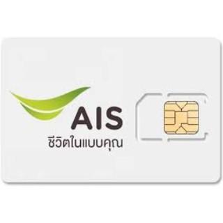 泰國5日純上網卡 泰國卡 網路卡 旅遊電話卡