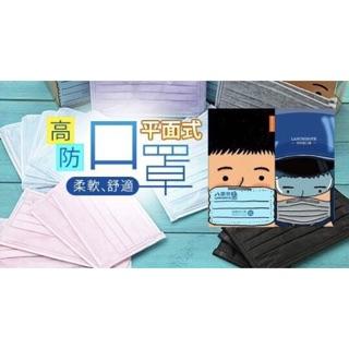 藍吉訶德-口罩