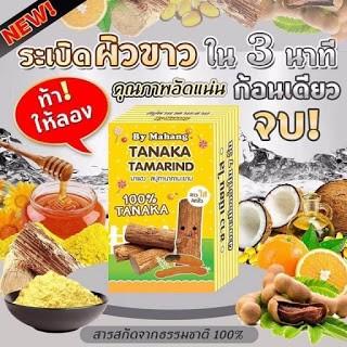 泰國 羅望子蜂蜜水果維他命c降溫酷涼去痘皂  美妝 tanka tamarind