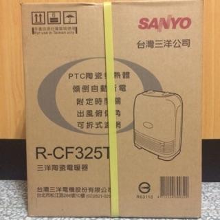 郵寄免運。三洋電暖器R-CF325T陶瓷電暖器
