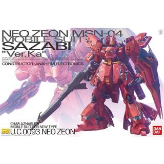 《JOJO模型玩具》《萬代 1/100 MG 沙薩比 沙沙比 薩沙比 紅色慧星 Sazabi Ver.Ka》現貨
