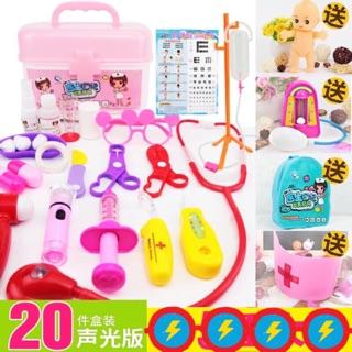 小醫生玩具 護士醫生玩具 醫藥箱玩具 家家酒 護士服 角色扮演