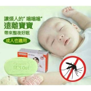 《正韓預購》韓國寶寶防蚊皂 寶寶肥皂 寶寶防蚊