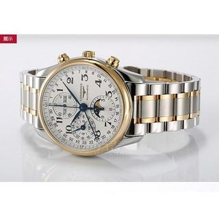 正品浪琴Longines名匠系列手錶 8針自動機械錶 阿拉伯數字皮帶商務男錶 手錶 手錶 手錶 手錶 手錶