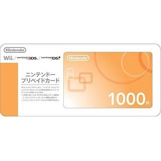 NEW 3DS LL wii u Wii 3DS 1000點 點數卡 儲值卡 任天堂 日規機 專用 全新【士林遊戲頻道】
