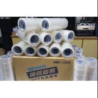 "OPP封箱膠帶2""-萬得油性膠帶-環美水性膠帶。PE伸縮膠膜、PP打包帶各式包裝器材、瓦楞紙箱客製化承製、塑膠袋、膜"