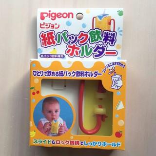 ✨現貨✨日本Pigeon貝親 鋁箔包 利樂包 飲料架 輔助器 托架 學習杯 手拿飲料盒 可調節 阿卡將 嗨嗨麻吉日本代購