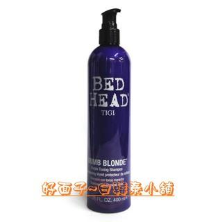 【洗髮精】提碁TIGI BED HEAD 潤色洗髮精400ml 染後護色專用 全新公司貨
