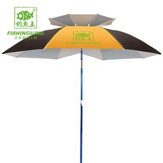 釣魚王漁具垂釣用品遮陽傘釣魚傘高度2.2米萬向防雨超輕折疊釣傘