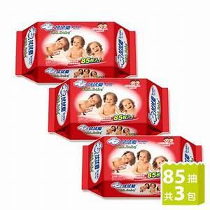 現貨(蝦皮最低價)拭拭樂嬰兒柔濕巾85抽 3包