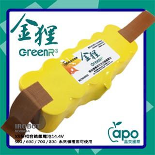 【GreenR3 金狸電池】iRobot Roomba 掃地機器人600 610 611 630 650系列專用充電電池