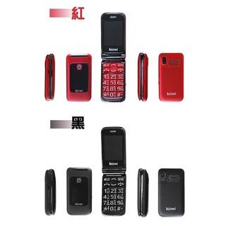 【當天出貨】可貨到付款---kiwi K28 Plus摺疊老人手機/老人機/銀髮機(黑色):1799元