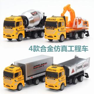 模擬混凝土運輸車怪手工程貨車合金汽車模型1:48回力小汽車玩具
