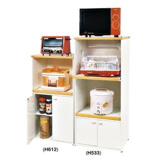 電器櫃H612/雙拉電器櫃H533南亞南亞HHB415-05-06