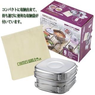 日本CamelWill 不鏽鋼露營餐具6件組