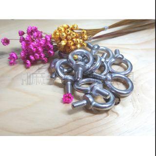 【304不鏽鋼吊環】鸚鵡玩具配件